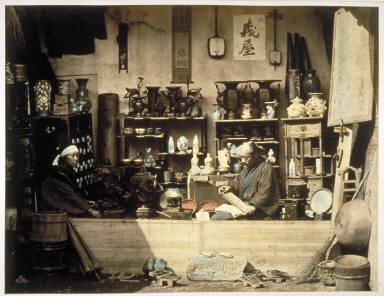 Curio Shop.