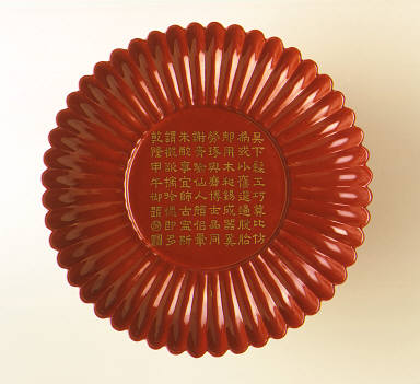 Saucer (Die) Glazed in Imitation of a Fuzhou Chrysanthemum-Shaped Lacquer