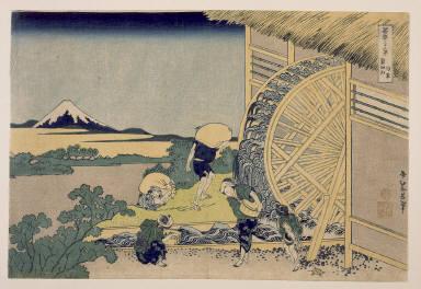 [The Waterwheel at Onden, Thirty-six Views of Mt. Fuji]