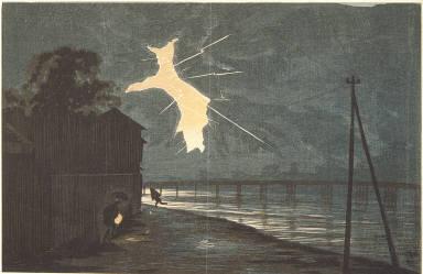 Thunder and Lightning at Umaya Bridge
