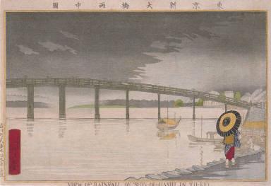 View of Rainfall on Shin-Ou-hashi in To-kei