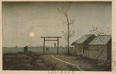 The Taro Inari Shrine in the Asakusa Ricefields
