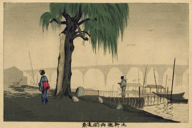 Distant View of Ry?ogoku from Motoyanagi Bridge