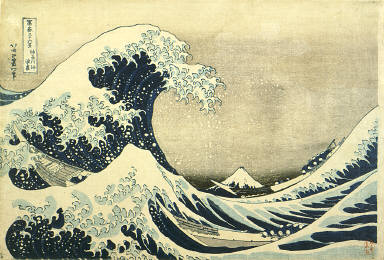 [The Great Wave off Kanagawa, Thirty-six Views of Mt. Fuji]
