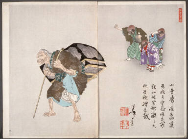 [The Greedy Old Woman Leaving the Three Sparrows, Sketches by Yoshitoshi]