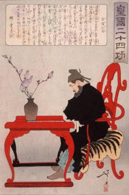 Kibi Daijin Seated at a Chinese Table