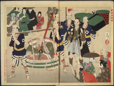 [?Okubo Hikozaemon Carried to the Sh?ogun's Castle in a Tub, A New Selection of Eastern Brocade Pictures]