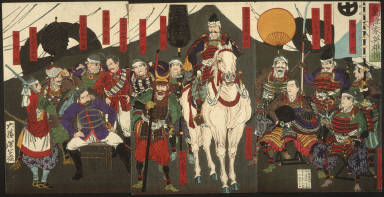 Heroes of the Shimazu Clan