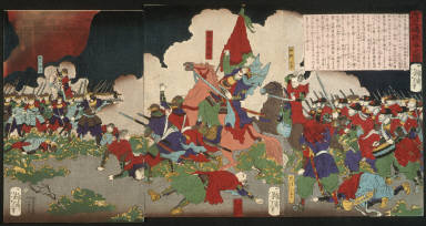The Battle at Kagoshima