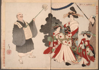 [The Story of the Courtesan Jigokuday?u and Priest Ikky?u, A New Selection of Eastern Brocade Pictures]