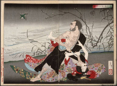 [The Priest Dainichi Murders Umegae, A New Selection of Eastern Brocade Pictures]