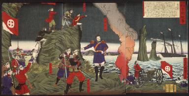 [The Rebel Insurrection in the Kagoshima Disturbance, Annals of the Meiji Period]