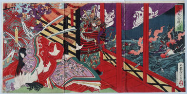 The Great Battle at Yashima