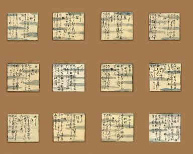Plates of the Twelve Months (First Lunar Month)