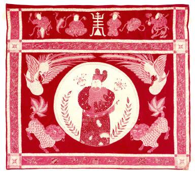 Altar Cloth (Tok Wi)