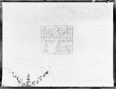 Inscription Rock, El Morro National Monument, New Mexico