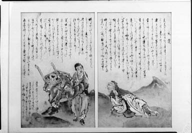 Portion of an illustrated Japanese or Chinese manuscript or scroll that belonged to Arnold Genthe