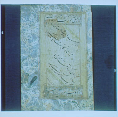 Sheet of Arabic calligraphy with a colored marbled border