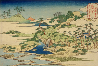 The Sacred Fountain of Jogaku