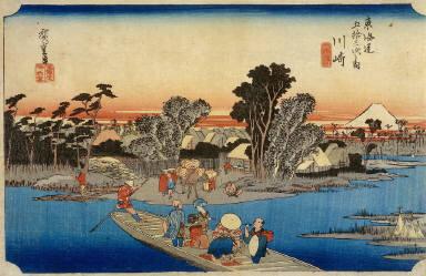 The Ferry-Boat, Rokugo River, Kawasaki