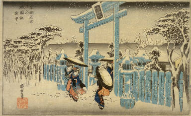 Gion Temple in Snow
