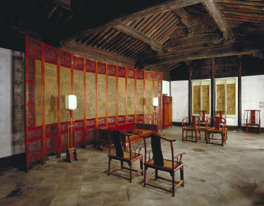 Wu Family Reception Hall