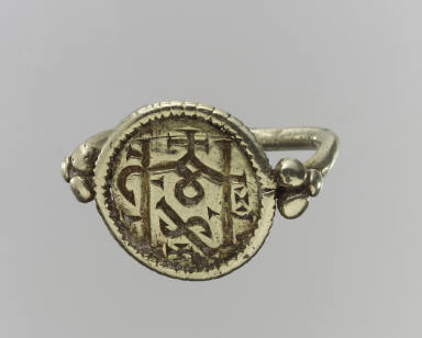 Signet Ring with Monogram