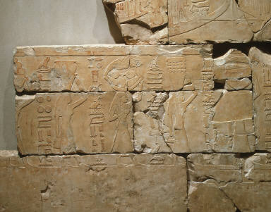 Reliefs from the tomb of Nes-peka-shuty