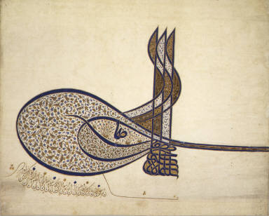 [Single work, Tughra of Sultan Suleiman the Magnificent (r. 1520-66)]