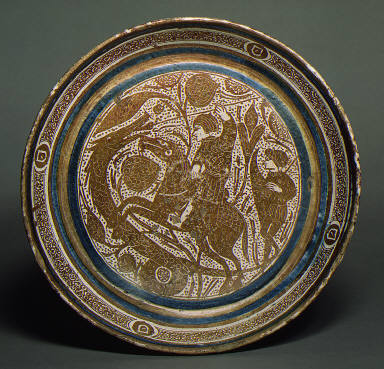 Basin with a Horseman Spearing a Serpent