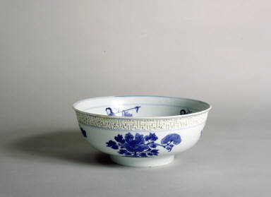 Blue and White Large Bowl with Relief Design Below Lip