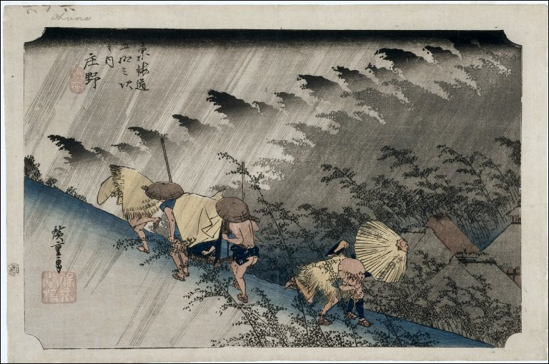 Light Rain at Shono (from the series 53 Stations of the Tokaido)