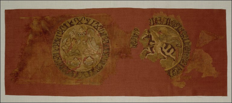 Fragment from a Large Hanging