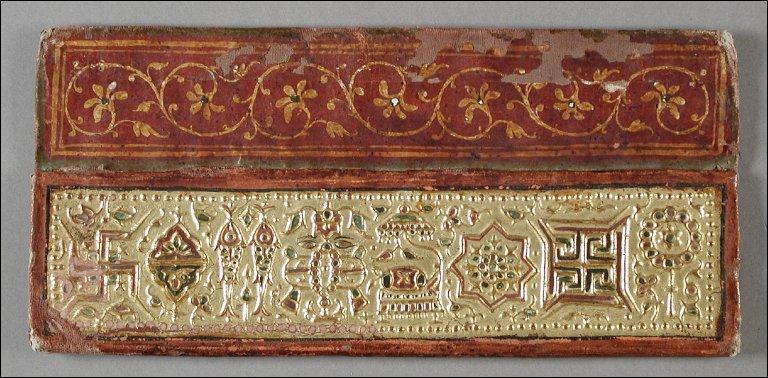 A Jain Manuscript Cover