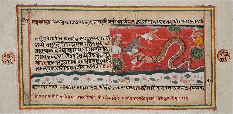 The Python Swallows Nanda (Recto), Singeing of the Python (Verso), Folio from a Bhagavatapurana