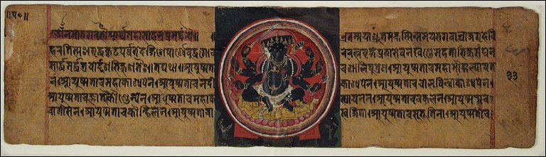 The Goddess Mahasahasrapramardini (Great Destroyer of a Thousand Foes), Folio from a Pancharaksha (The Five Protective Charms)