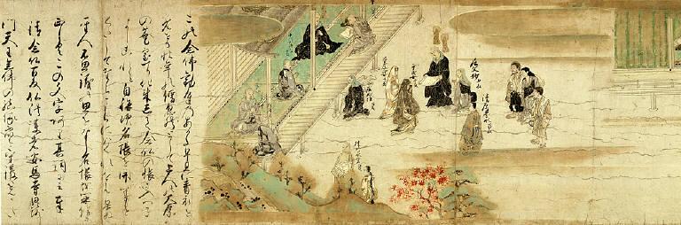 Illustrated Legends of the Yuzu Nembutsu Sect (Yuzu Nembutsu Engi)