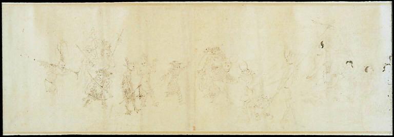 Buddhist Sutra in Regular Script: Xuzhen Tianzi Jing (Suvikranta Cintade