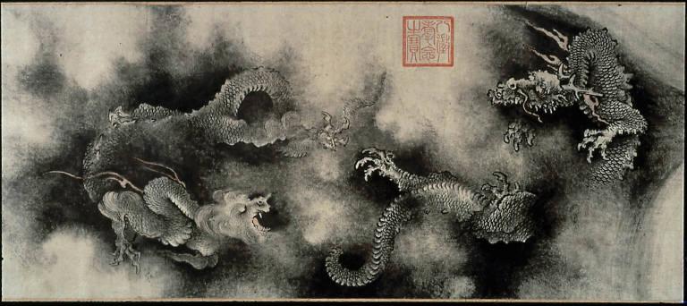 Nine Dragons