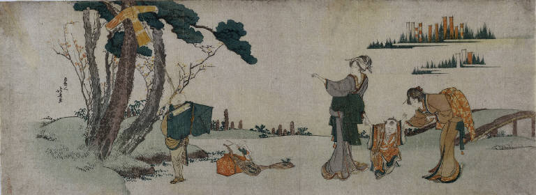 Women distracting a Child whose Kite is caught in a Tree