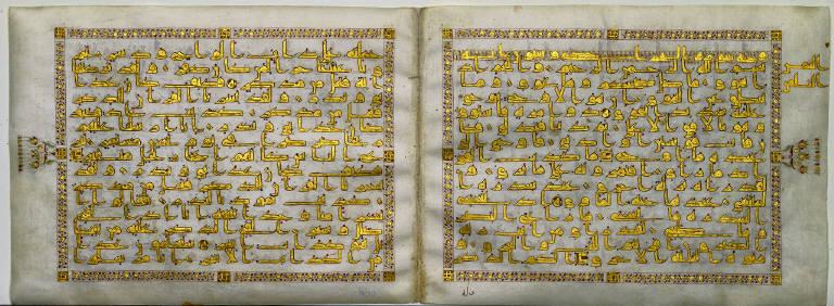 Qur'an Bifolio