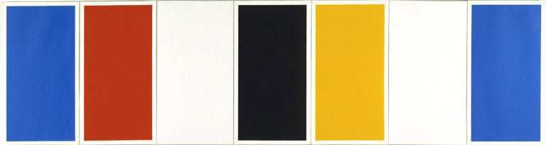 Red Yellow Blue White and Black with White Border