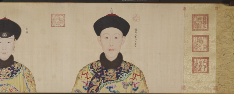 Inauguration Portraits of Emperor Qianlong, the Empress and Eleven Imperial Consorts