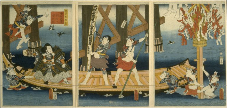 A Parody of the Noh Play, Benkei in the Boat