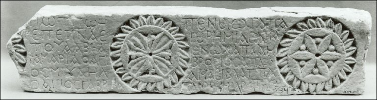 Fragment from a Lintel or Frieze with Cross and Rosette Medallions