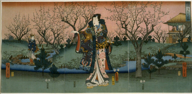 The Plum Orchard - From the Series: A Modern Prince Genji