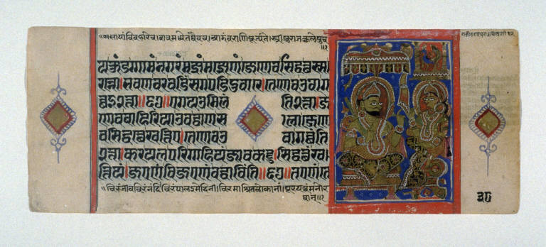 Marudevi tells her fourteen auspicious dreams to her husband, the patriarch Nabhi, a page from a Kalpasutra