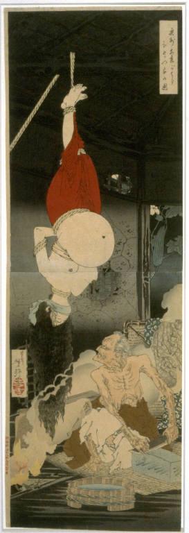The Lonely House on Adachi Moor (Oshu adachigahara hitotsuya no zu)