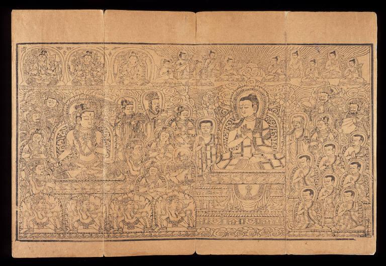 Frontispiece of the 'Mahaprajna-Paramita Sutra (Daban Roboluo Mi Duo Jing)' with Sakyamuni (Shijiamouni) Preaching, from the Qisha Tripitaka