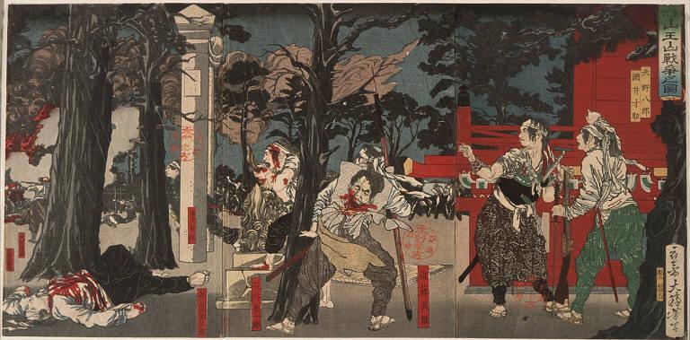 The Battle of Sanno Shrine